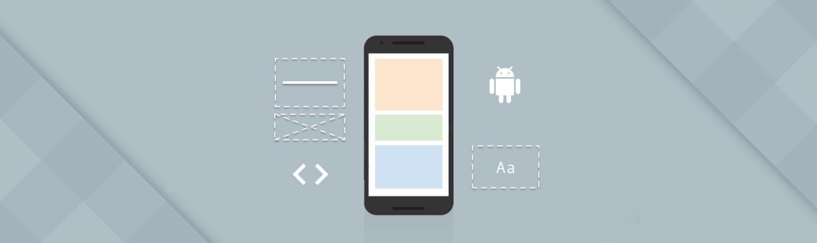 「译」Google 最新发布了 Fragment 的新特性 Fragment 间传递数据的新方式 以及源码分析